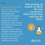 ویروس کرونای جدید (covid19)
